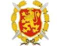 Zobacz kolekcję Bułgarskie Siły Zbrojne