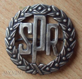 Oznaki szkolne Szkoły Podchorążych Rezerwy (SPR)