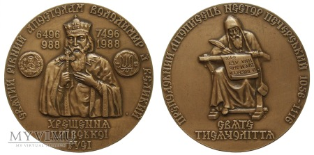 Tysiąclecie Chrztu Rusi (Nestor) medal 1988 (ukr.)