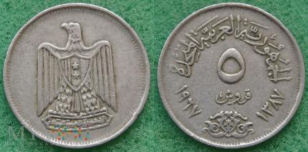 Egipt, 5 piastrów 1967