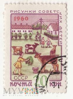 1960 Znaczek z serii -Międzynarodowy dzień dziecka
