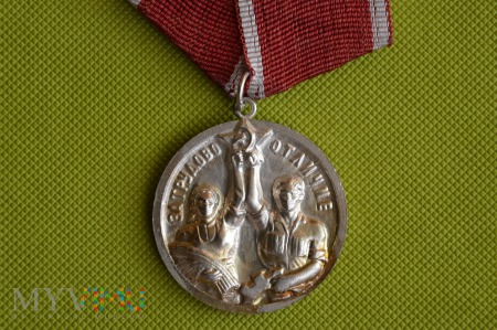 Medal bułgariskich robotników