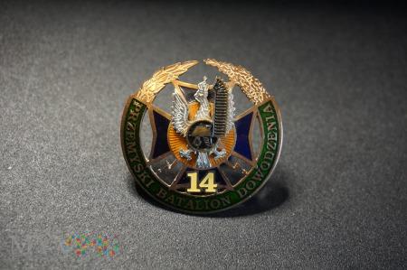 Duże zdjęcie 14 Przemyski Batalion Dowodzenia - wersja 1