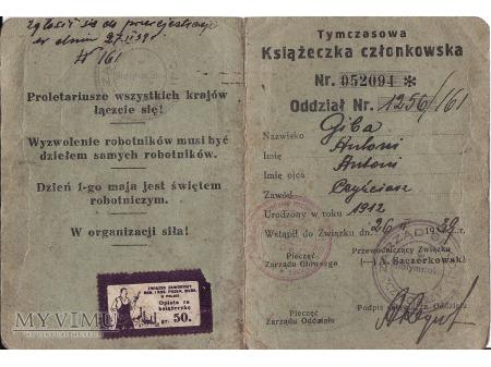 Legitymacja członka zw.zaw.z 1939.