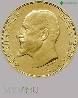 20 ЛЕВA (1912)