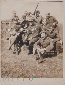 Przerwa w zajęciach. 38 PPSL Przemyśl 1935 r