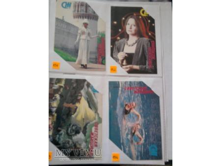 Kalendarzyki 1992