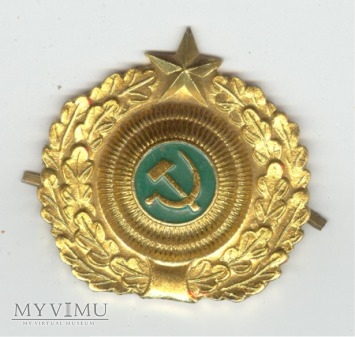 Emblemat na czapkę ZSRR 12