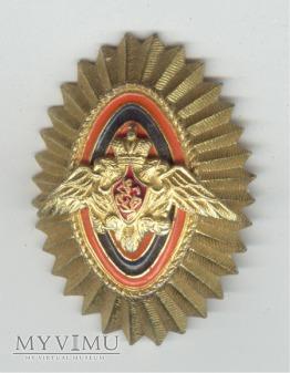 Emblemat na czapkę Rosja 15