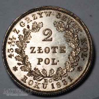 2 zł 1831, Odmiana z O na wprost krzyża korony