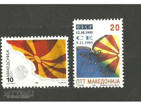 Знаме на Македонија.
