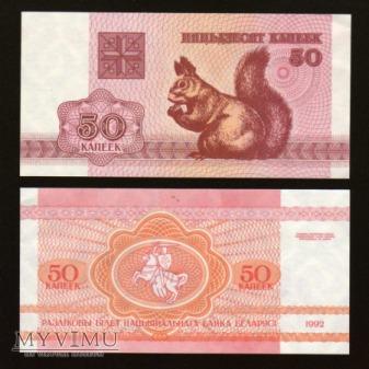 Duże zdjęcie Belarus - P 1 - 50 Kapeek - 1992