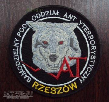 Oznaka SPAP KWP Rzeszów