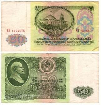 Rosja, 50 rubli 1961r.