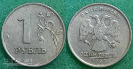 Rosja, 1 РУБЛЬ 1998