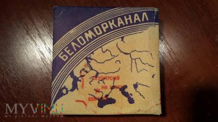 Duże zdjęcie Papierosy Biełomorkanał ZSRR wzór 1