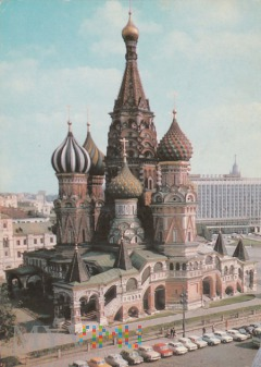 Duże zdjęcie Москва