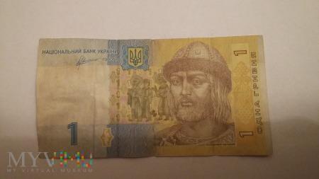 1 Hrywna - Ukraina 2011