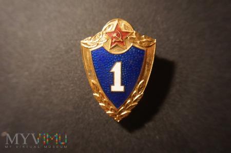 Odznaka Wzorowego Żołnierza ZSRR