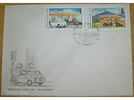 Duże zdjęcie Dzień znaczka 1979, star i maluch poczty