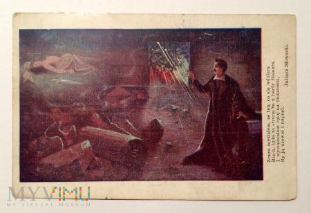 Grób Agamemnona, 8.III.1924