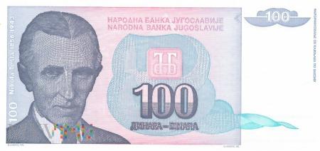 Jugosławia - 100 dinarów (1994)