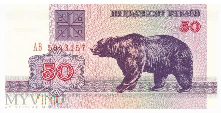 Białoruś - 50 rubli (1992)