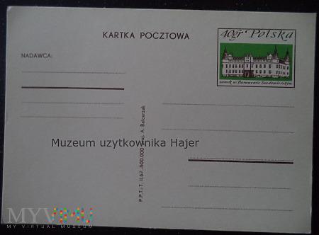 1967.II - Kartka pocztowa