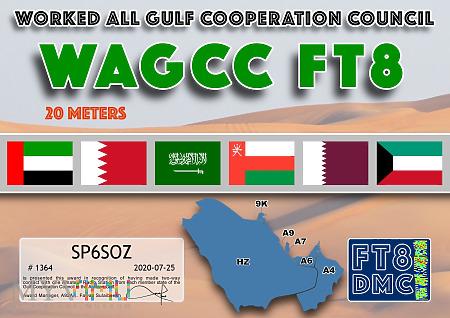 WAGCC-20M_FT8DMC