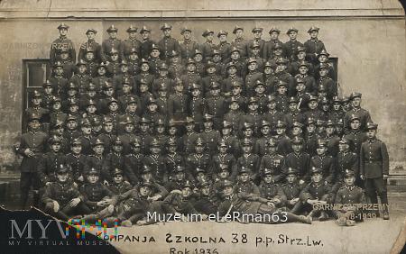 Kompania szkolna 38 PPSL. Przemyśl 1936r.