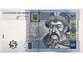 Zobacz kolekcję UKRAINA banknoty