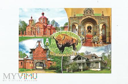 Pocztówka Cerkiew prawosławna w Białowieży