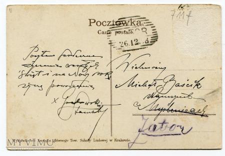 TSL Szopka Krakowska Kraków pocztówka