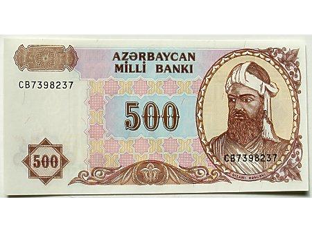 Azerbejdżan- 500 Manat UNC
