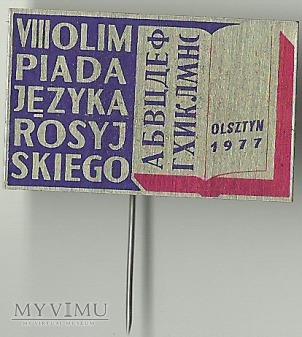 VII OLIMPIADA JĘZYKA ROSYJSKIEGO OLSZTYN 1977