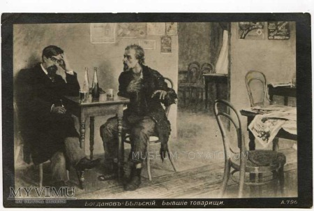 Bielski-Bogdanow - Dawni koledzy