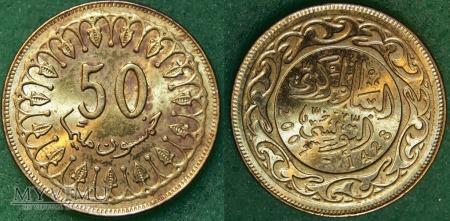 Tunezja, 50 millimes 2007