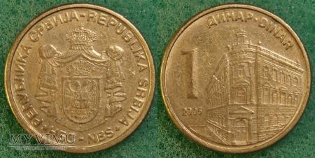 Serbia, 1 dinar 2005