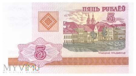Białoruś - 5 rubli (2000)
