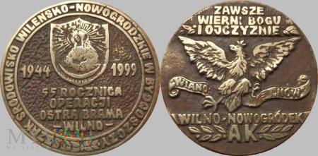 Duże zdjęcie 215. 55 rocznica Operacji Ostra Brama - Wilno 1944
