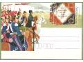 200. rocznica Bitwy pod Waterloo