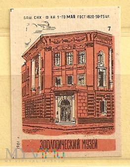 Moskwa-1.1961.7