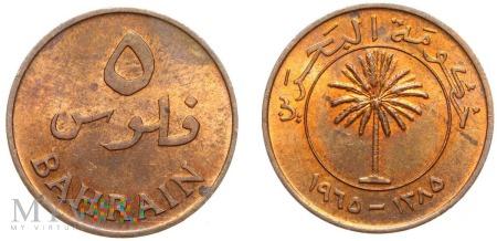 Bahrain, 5 fils 1965