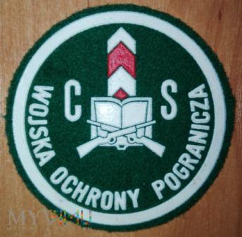 Centrum Szkolenia WOP – Kętrzyn