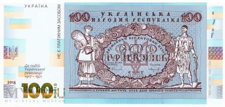 Duże zdjęcie Ukraina - 100 hrywien (2018)