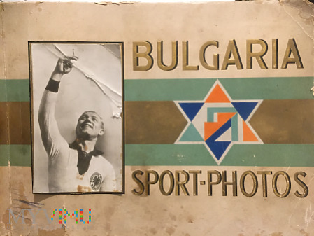 Bulgaria Sport- Photos