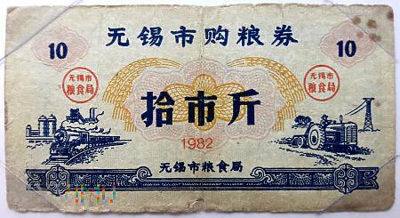 JIANGSU WUXI 10/1982