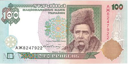 Duże zdjęcie Ukraina - 100 hrywien (1996)