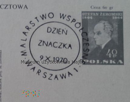 Duże zdjęcie Dzień Znaczka 9.X.1970. Warszawa 1. Malarstwo