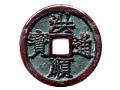 Zobacz kolekcję VIII.81 Dynastia LE